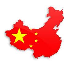 best china vpn